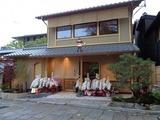 京都円山天正