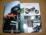 2009カタログ2