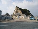 白崎海洋公園入口