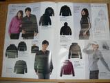 ファッションカタログ〜♪