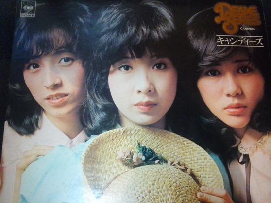 LPレコード