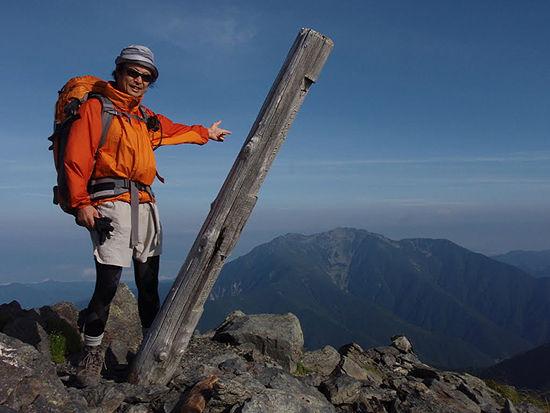 中白根山から仙丈ケ岳