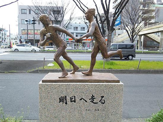 鶴見中継所