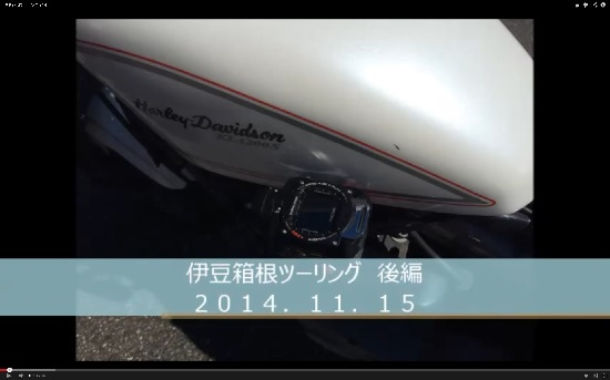 動画キャプチャー2