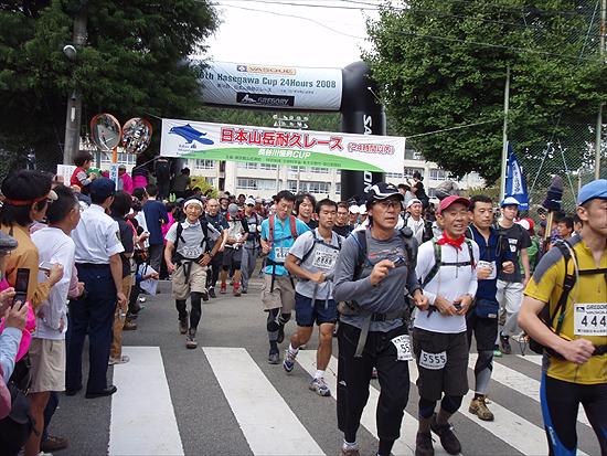 2008 日本山岳耐久レース