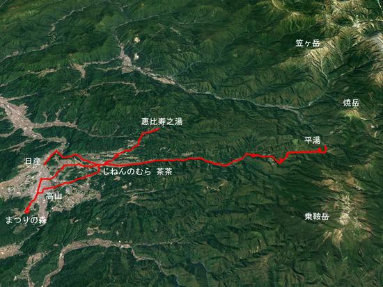 奥飛騨観光GPS