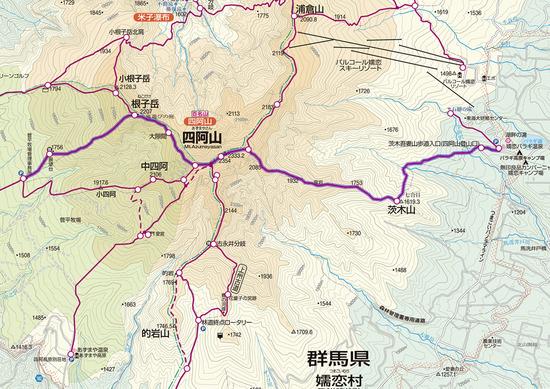 茨木山〜四阿山〜根子岳 縦走ルート