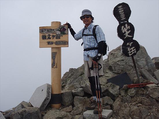 南アルプス・仙丈ケ岳・3033m
