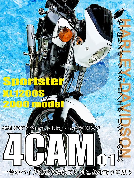 RIDE風4CAM