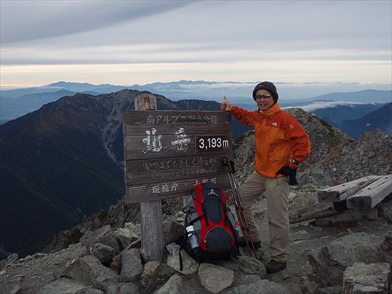 本邦第二峰 北岳 3193m