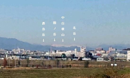 新横浜から見える南アルプス