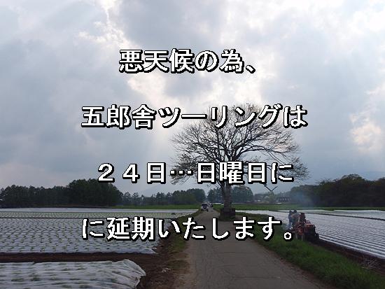 e72bf0d4