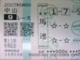 c34ad705.JPG