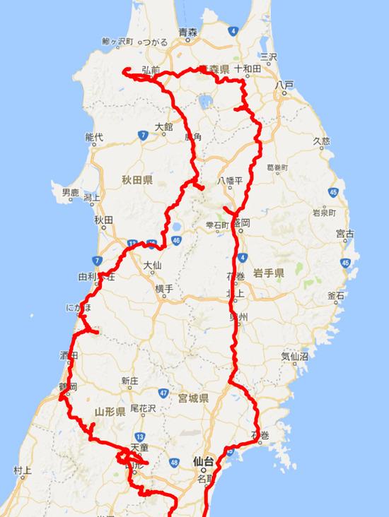 東北夏山ツアー2017
