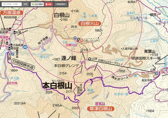 殺生河原〜本白根山〜万座温泉 登山ルート