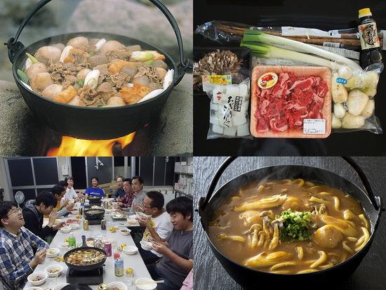 山形県産芋煮会フルセット(醤油味)