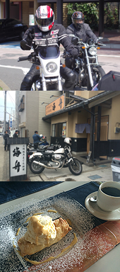 三浦魚スイーツー