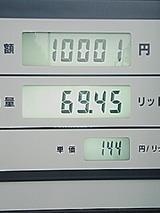 dfbc501c.jpg