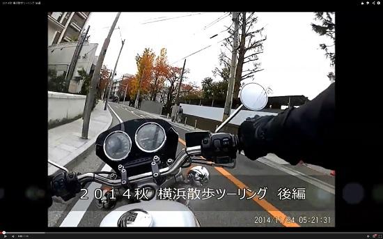 横浜散歩ツーリング�