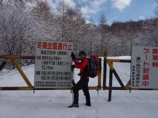 北八ヶ岳スノートレッキング1
