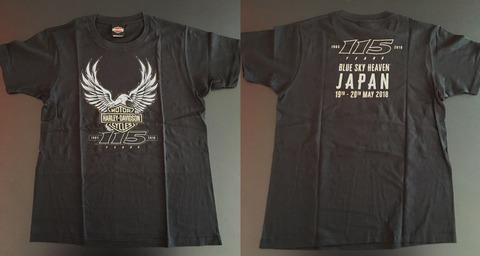 115BSH Tシャツ