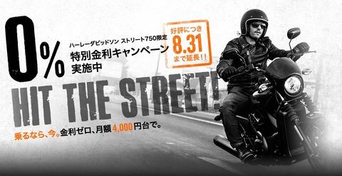 F_17_Street0