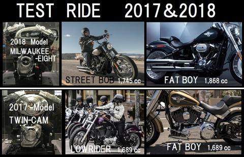 2017-18試乗車