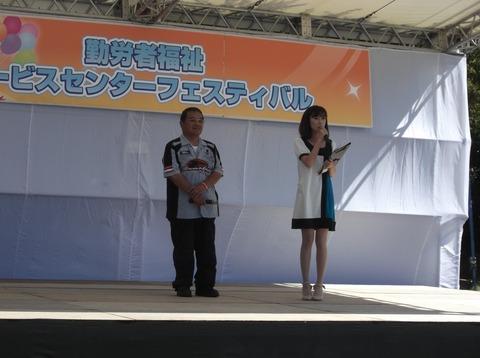 サービスセンターフェスティバル2