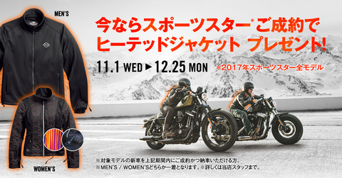 171110【Facebook】XL-Heated_HDJ%20(003)