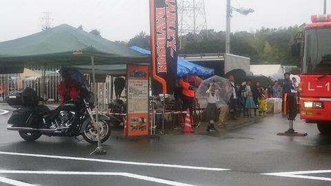 会場の様子(昭和自動車学校)