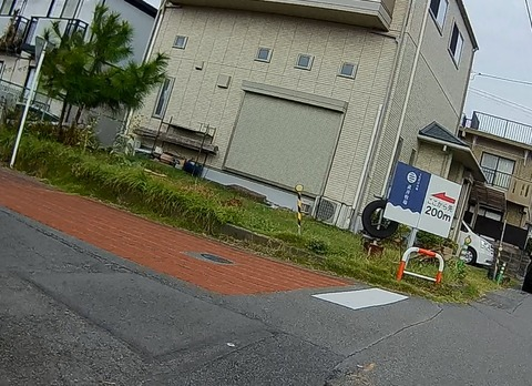 武井牧場へ1