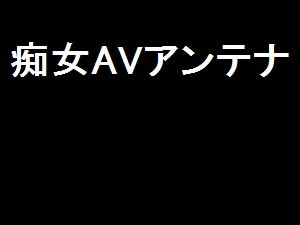 痴女動画 - ながい間、ありがとうござい申した 【感謝】