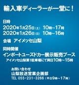 importcar_2020_1-2