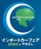 importcar_2020_1-1