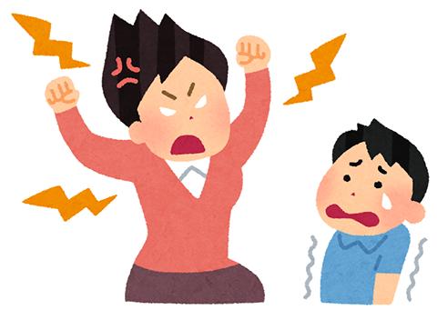 【画像あり】フェミニスト、男児に暴行を加えるwwwwwwww