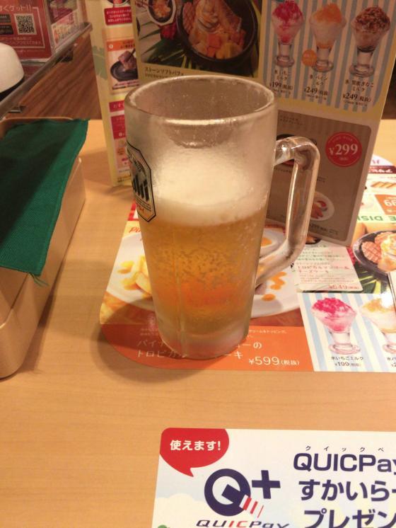 ガストのビール99円www(画像あり)