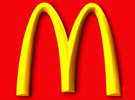 マクドナルド行ったら変な名前のハンバーガー売ってた