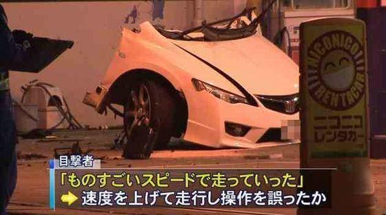 【速報】23歳男性、交通事故により跡形もなく消え去るwwwwwwwwwww