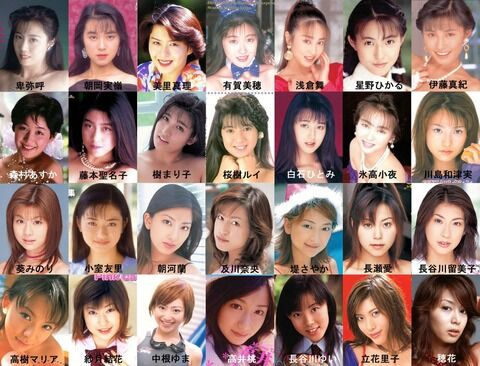 【画像】90年代の女優達がこちら!