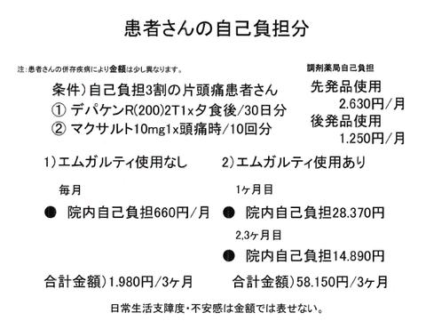 IMG_20210525_0001_NEW