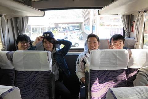 1470 バスの中