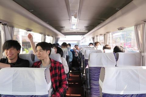1468 バスの中