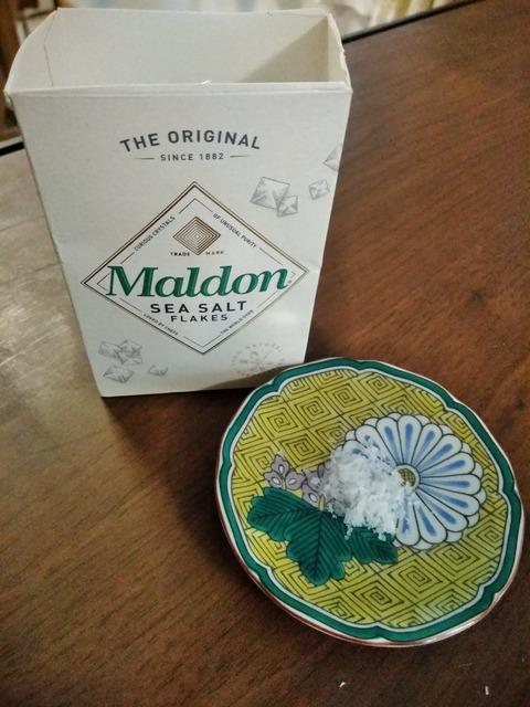 イギリスのお塩