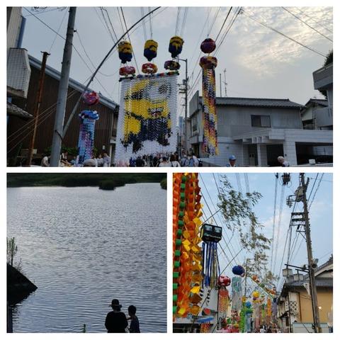 内子笹祭り