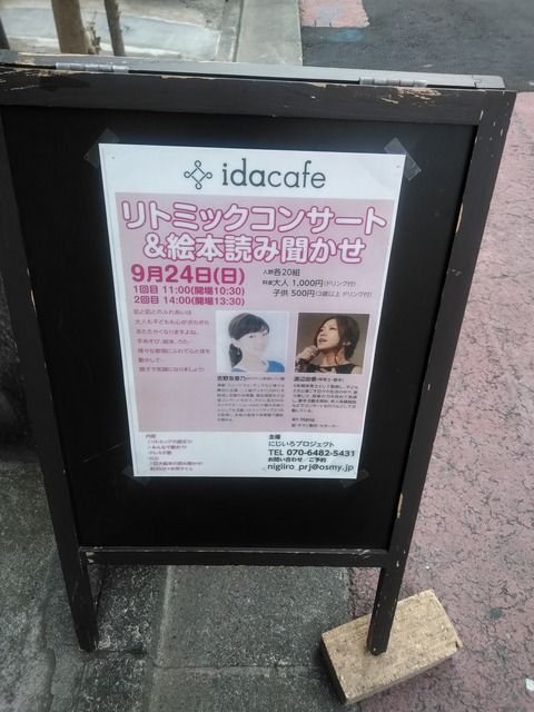 idacafe3