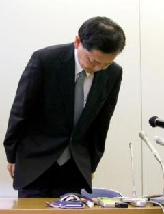 広島中央警察署 証拠品盗難事件、事件発覚当時の幹部らを処分