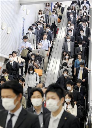 通勤 マスク