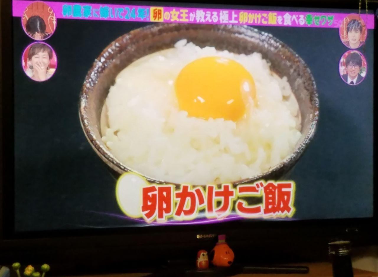 美味しい 卵 かけ ご飯 の 作り方