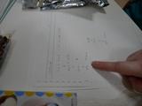 http://livedoor.blogimg.jp/hean/imgs/5/a/5a52a3b5-s.JPG