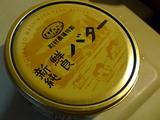 http://livedoor.blogimg.jp/hean/imgs/a/1/a1e4da84-s.JPG
